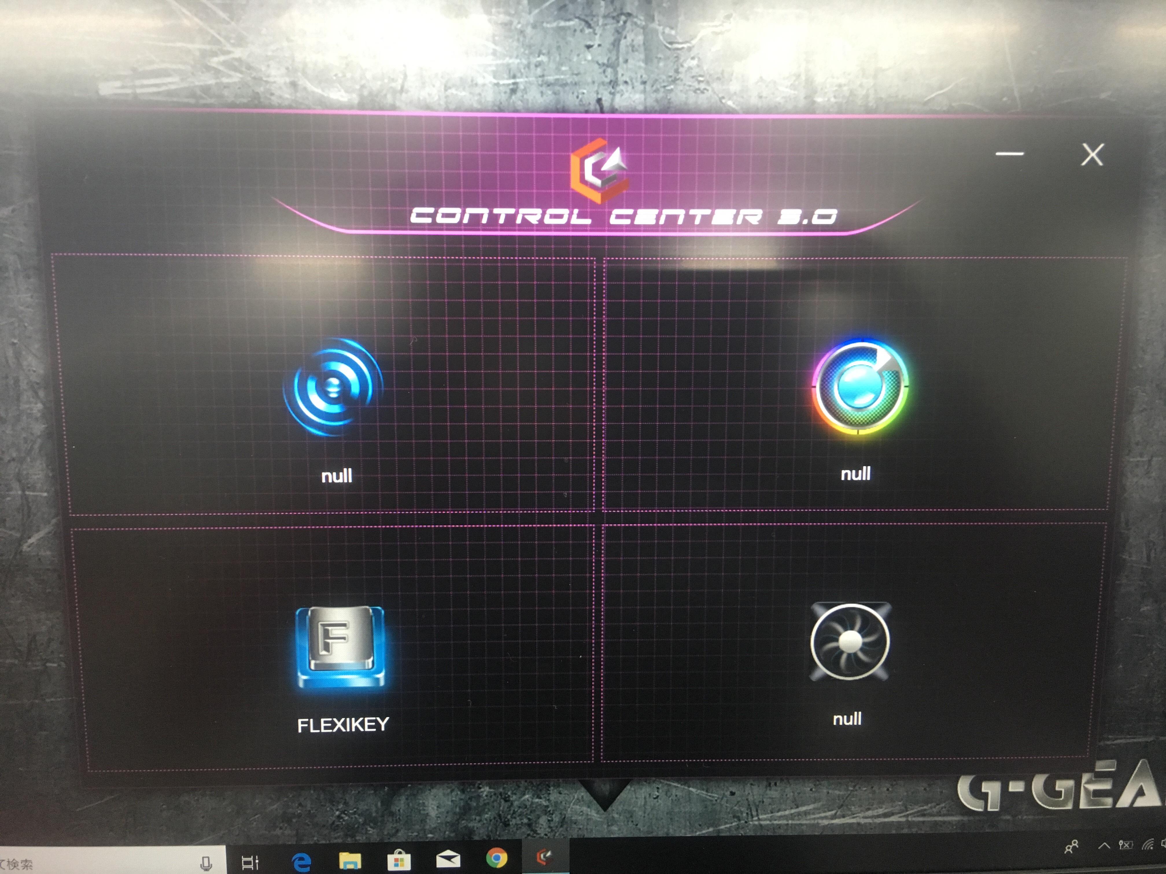 Controlcenter3.0のメニューがnull